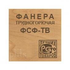 ФСФ-ТВ 6 мм